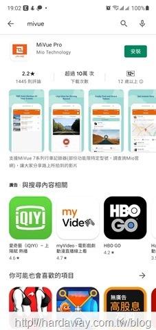 Screenshot_20210215-190250_Google Play Store
