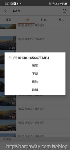 Screenshot_20210215-192739_MiVuePro