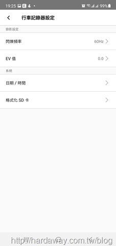 Screenshot_20210215-192554_MiVuePro