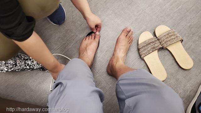 台北訂製鞋墊