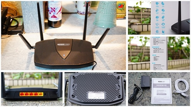 WiFi 6無線路由器