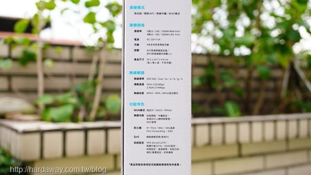 TOTOLINK X5000R WiFi 6無線路由器