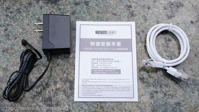 TOTOLINK WiFi 6無線路由器