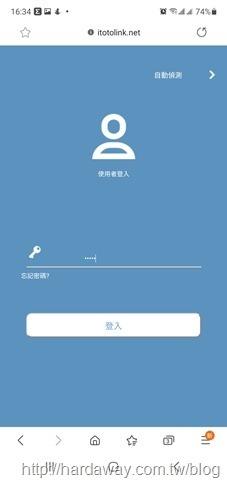 TOTOLINK X5000R管理頁面