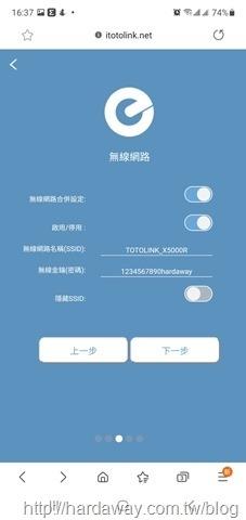 Screenshot_20210216-163724_Samsung Internet