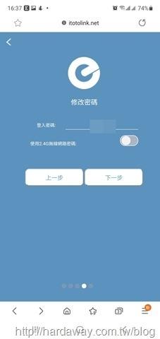 Screenshot_20210216-163751_Samsung Internet_01