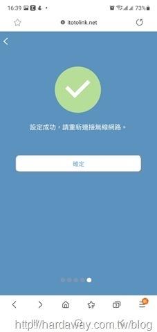 Screenshot_20210216-163920_Samsung Internet