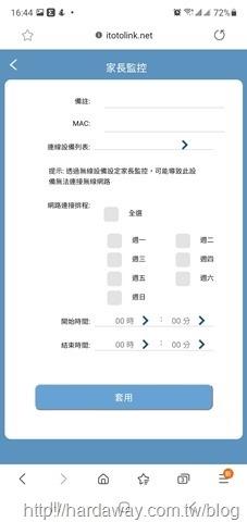 Screenshot_20210216-164449_Samsung Internet