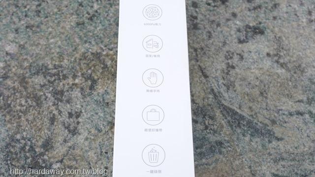 2021超推薦輕便型手持吸塵器
