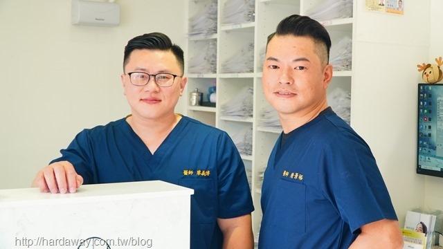 新月牙醫診所牙醫師