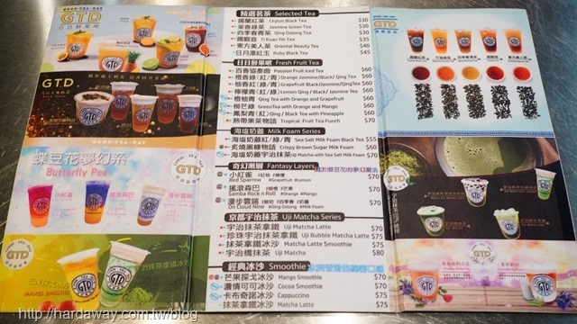 GTD手飲料菜單