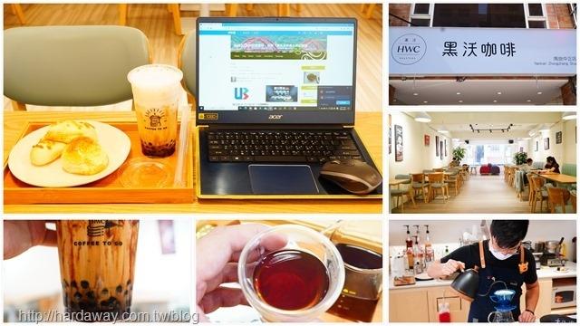 桃園蘆竹咖啡店