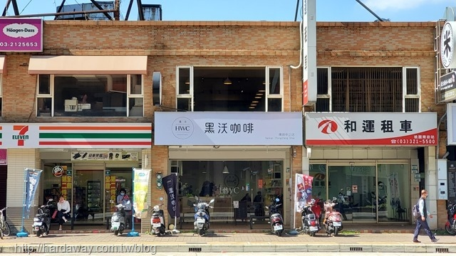 HWC黑沃咖啡南崁中正店