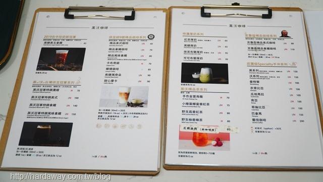 黑沃咖啡菜單