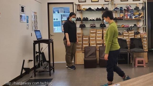 足步矯健鞋墊