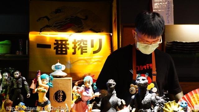 捷運忠孝敦化站聚餐