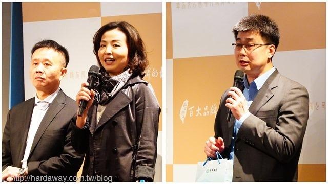 台灣百大品牌故事