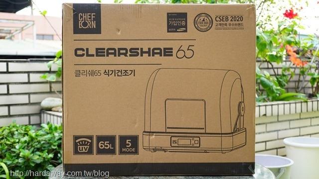 Clearshae65烘碗機