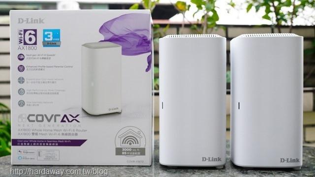 D-Link COVR-X1870 AX1800雙頻Mesh Wi-Fi 6無線路由器