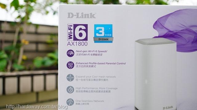 Wi-Fi 6雙頻Mesh無線路由器