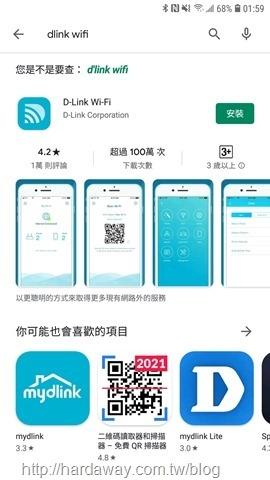Screenshot_20210204-015958_Google Play Store