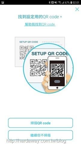 Screenshot_20210204-020129_D-Link Wi-Fi