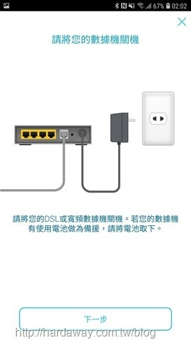 Screenshot_20210204-020206_D-Link Wi-Fi