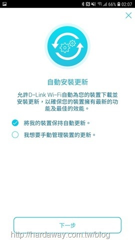 Screenshot_20210204-020720_D-Link Wi-Fi