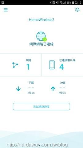 Screenshot_20210204-021256_D-Link Wi-Fi