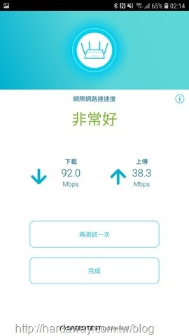 Screenshot_20210204-021409_D-Link Wi-Fi