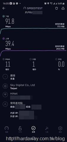 Screenshot_20210205-160523_Speedtest_01