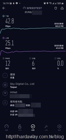 Screenshot_20210205-161931_Speedtest_01