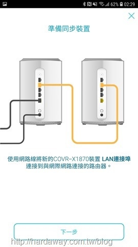 Screenshot_20210204-022958_D-Link Wi-Fi