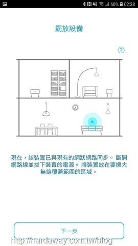 Screenshot_20210204-023822_D-Link Wi-Fi