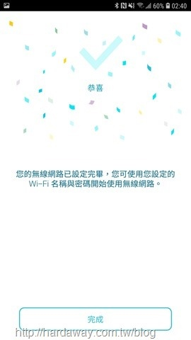 Screenshot_20210204-024049_D-Link Wi-Fi