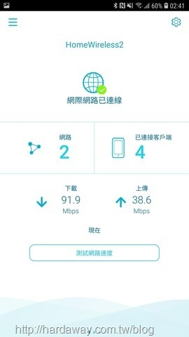 Screenshot_20210204-024156_D-Link Wi-Fi