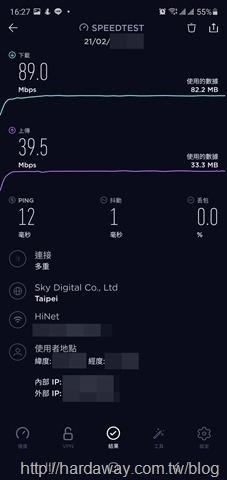 Screenshot_20210205-162735_Speedtest_01