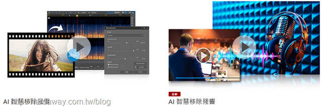AudioDirector 365新功能