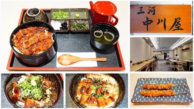 台北東區鰻魚飯