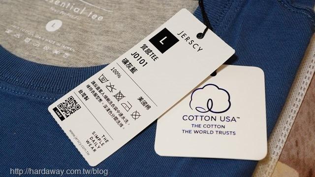 100%美國棉
