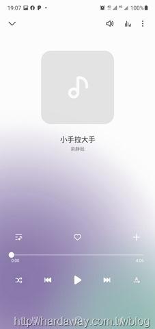 Screenshot_20210319-190732_Samsung Music