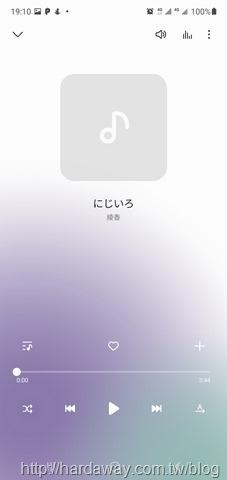 Screenshot_20210319-191018_Samsung Music