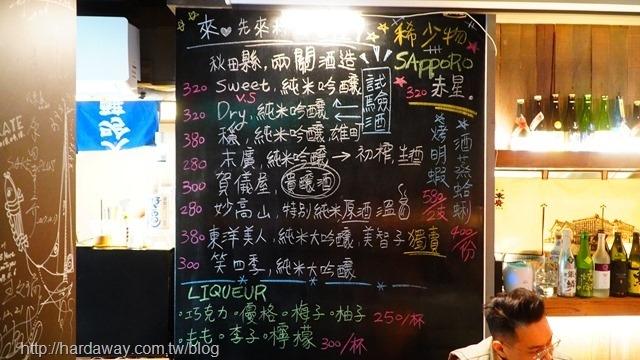 獨賣日本酒