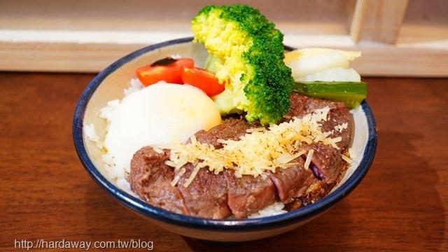 硬派主廚的軟嫩牛排飯