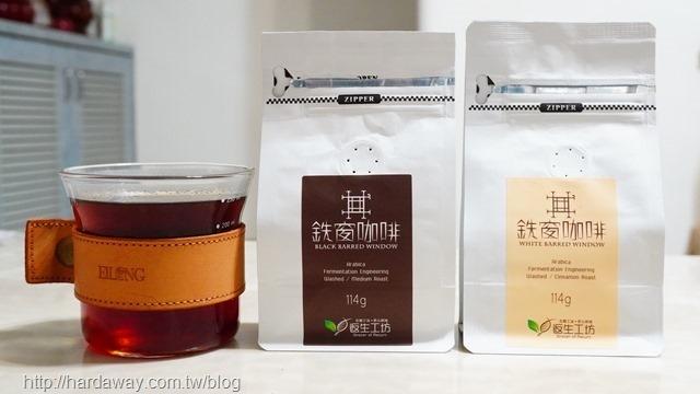 雷同麝香貓咖啡豆風味咖啡豆