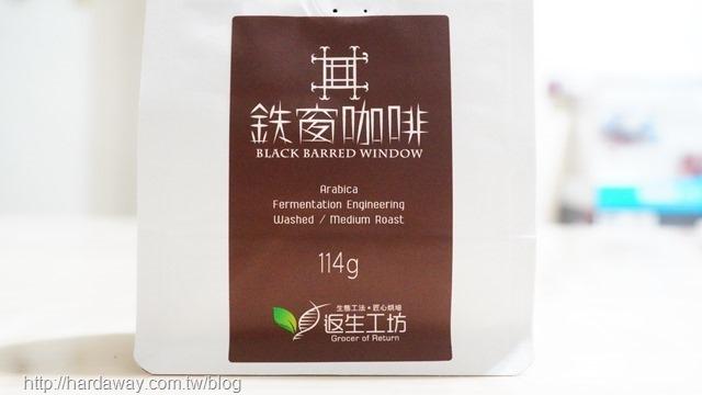 淺中焙鐵窗咖啡豆
