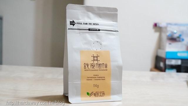 淺焙鐵窗咖啡咖啡豆