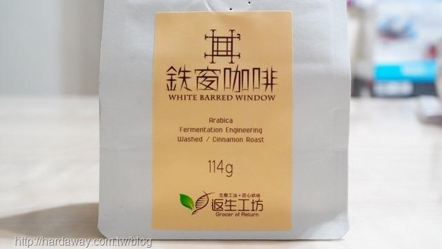 淺焙鐵窗咖啡豆