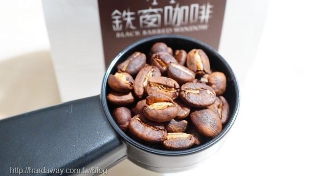 科技咖啡豆