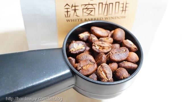 發酵咖啡豆